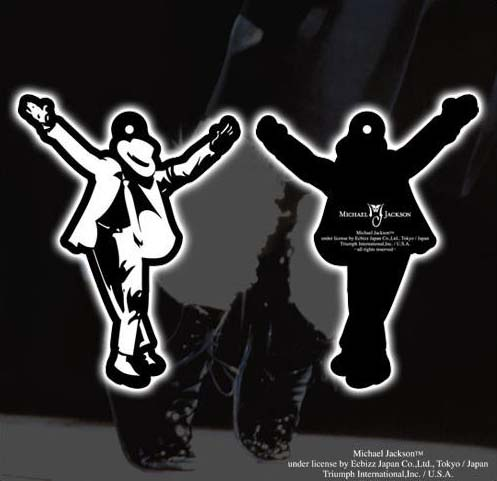 Michael Jackson Rear View Mirror Hanger